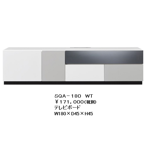 MKマエダ製高級TVボード スクエア 180cm幅SQA-180 WTホワイトウレタン塗装要在庫確認開梱設置送料無料(沖縄・北海道・離島は除く)
