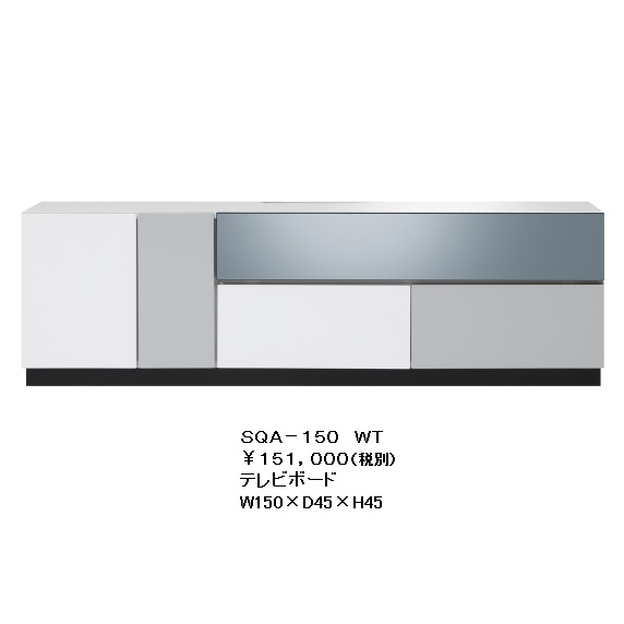 MKマエダ製高級TVボード スクエア 150cm幅SQA-150 WT ホワイトウレタン塗装要在庫確認送料無料(玄関前まで)沖縄・北海道・離島は除く