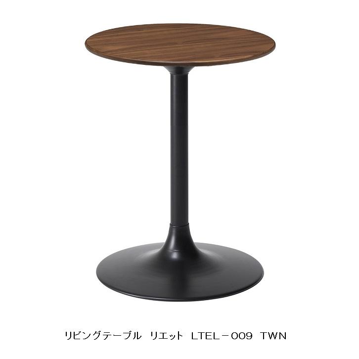 MKマエダ製高級テーブル リエットLETL-009 TWN色(ウォールナット突板)ウレタン塗装スチール脚(BK)要在庫確認送料無料(東北・九州・沖縄・北海道・離島は除く)