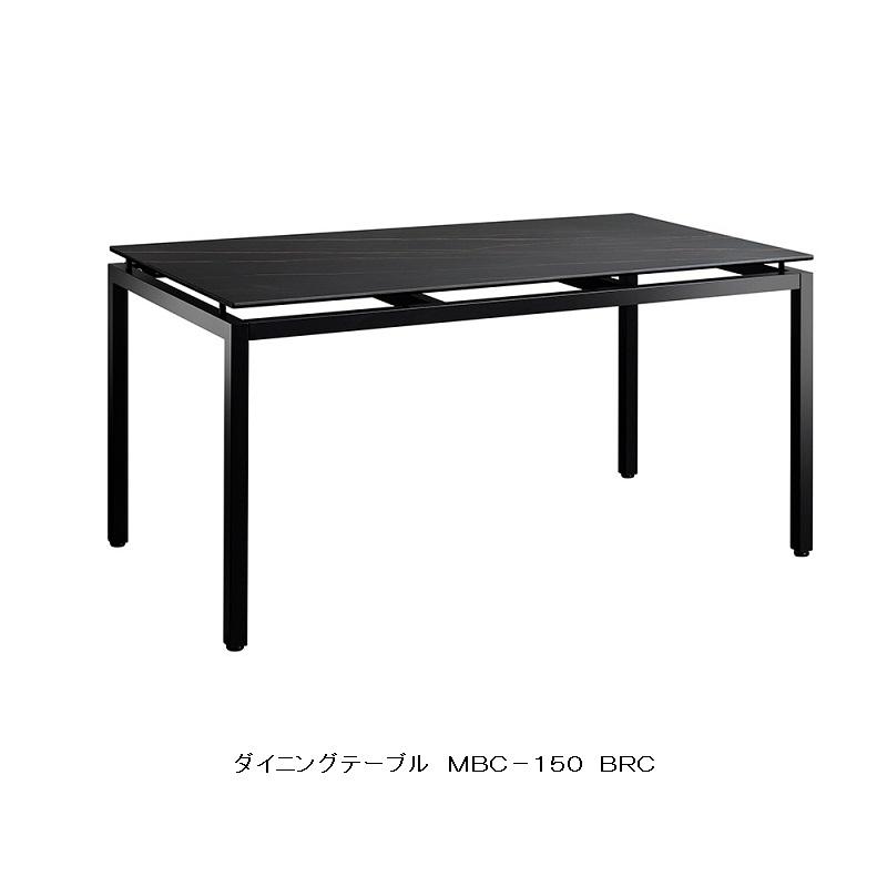 MKマエダ製 ダイニングテーブル マーブル MBC-150天板:セラミック脚:スチール(BK)天板:3色対応:BRC/BKC/WTC要在庫確認開梱設置送料無料(沖縄・北海道・離島は除く)