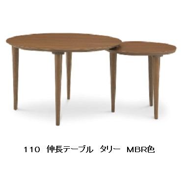 110伸長テーブル タリー 天板:アッシュ突板脚:アッシュ無垢材2色対応:LBR/MBRウレタン塗装送料無料(玄関前)北海道・沖縄・離島は除要在庫確認