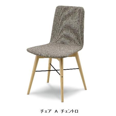 シギヤマ家具製 チェアA チェントロ 2脚セット脚部:オーク突板(ツヤなしBK)セラウッド塗装張地:PVCレザー(GRY)送料無料(玄関前まで)北海道・沖縄・離島は除く要在庫確認。