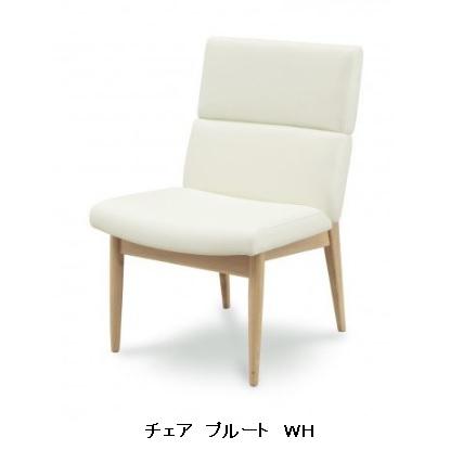 シギヤマ家具製 チェア プルート 2脚セット2色対応(WH・MBR)木部:ホワイトオーク材ウレタン塗装(WH色/MBR色)張地:PVCレザー(WH/BK)送料無料(玄関前まで)北海道・沖縄・離島はお見積り要在庫確認。