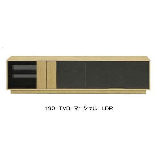 シギヤマ家具製 180 TVボード マーシャル 2色対応(MBR/LBR)ウレタン塗装前板:オーク突板引出し:フルオープンレール付扉:ダンパー丁番使用送料無料(玄関前まで)北海道・沖縄・離島は除く要在庫確認。