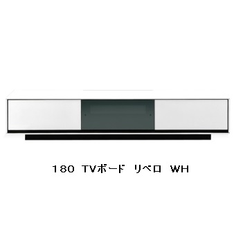 シギヤマ家具製 TVボード リベロ 1802色対応(WT/BK)UV塗装引出し:スライドレール付ガラス:4mmハーフミラーガラス2口コンセント付送料無料(玄関前まで)北海道・沖縄・離島は除く要在庫確認。