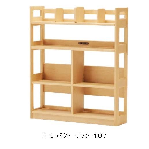 サンデスク Kコンパクト  ラック100のみ(単品売り)天板:カバ材突板前板:カバ材無垢天板拡張機能付送料無料(北海道・沖縄・離島は除く)要在庫確認