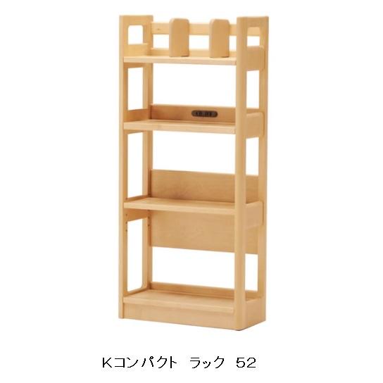 サンデスク Kコンパクト  ラック52のみ(単品売り)天板:カバ材突板前板:カバ材無垢天板拡張機能付送料無料(北海道・沖縄・離島は除く)要在庫確認