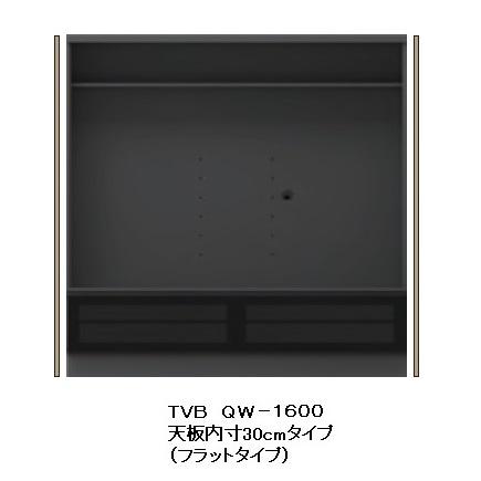 パモウナ製 TVボードQW-1800(パネルセット)天板内寸30cmタイプ7色対応(樹脂シート2色/突板3色/ハイグロス2色)LED照明・4口コンセント付別売壁掛けTV金具あり開梱設置送料無料(北海道・沖縄・離島は除く)