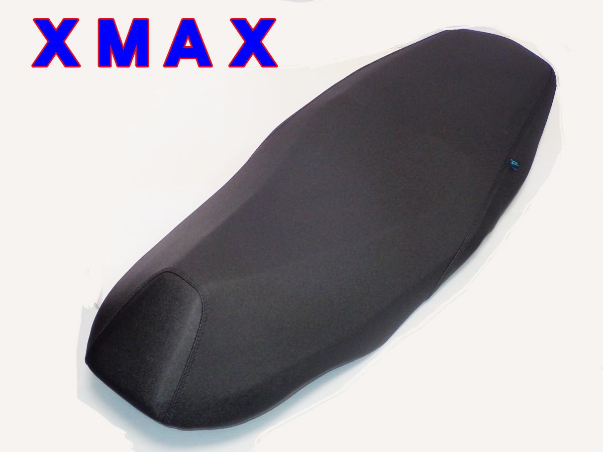 XMAX 衝撃吸収DrGEL ローダウンシート ドクタージェル
