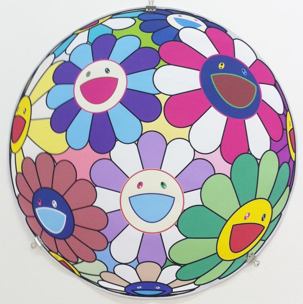 スーパーセール期間限定 2013」 カイカイキキ Dumpling, kaikaikiki TAKASHI MURAKAMI FLOUR MURAKAMI FLOUR:Bid mastermind Land, 西吉野村:e9de8209 --- nagari.or.id