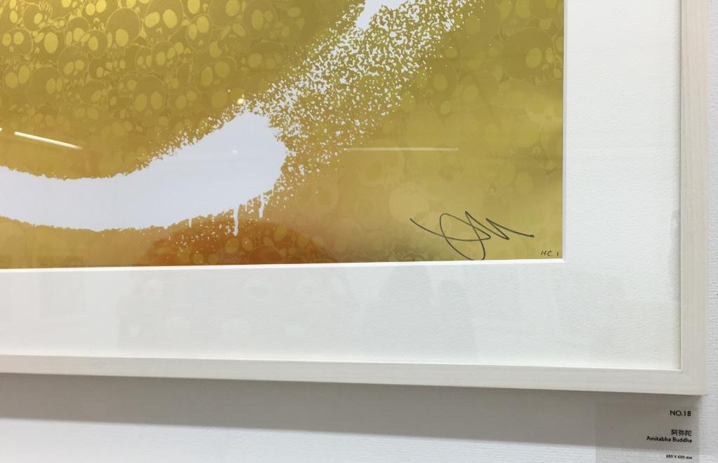 무라카미 다카시 300 장 한정 포스터 「 아미타불 」 カイカイキキ kaikaikiki TAKASHI MURAKAMI FLOUR