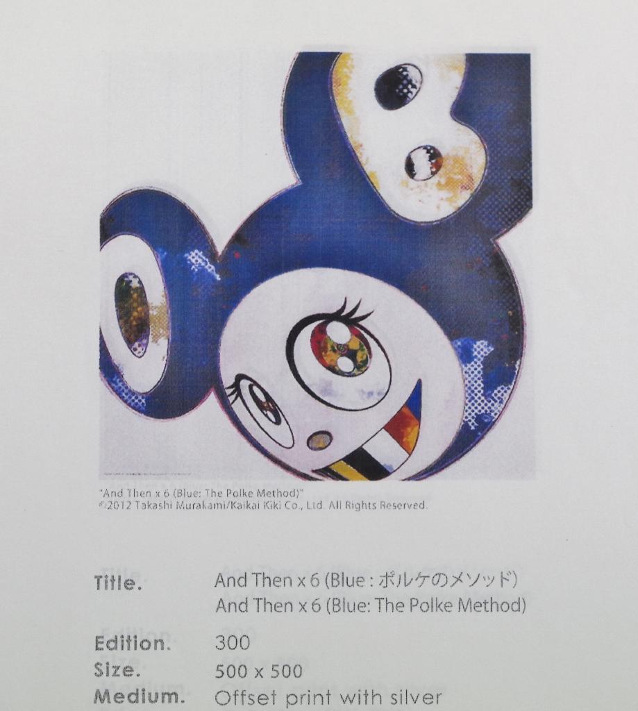村上隆 300枚 限定ポスター 「And Then x 6 (Blue : ポルケのメソッド)」 カイカイキキ kaikaikiki TAKASHI MURAKAMI FLOUR