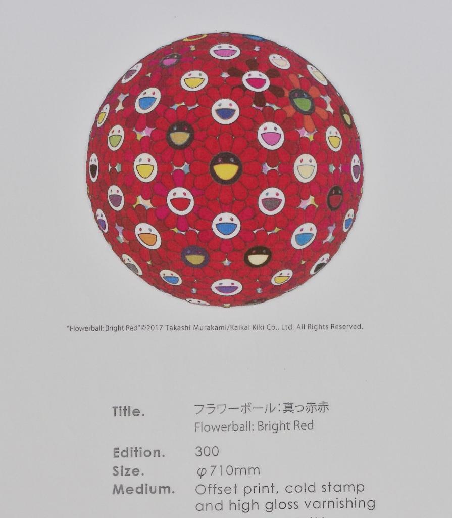 村上隆氏 直筆サイン入り限定ポスター「フラワーボール:真っ赤赤」カイカイキキ kaikaikiki TAKASHI MURAKAMI FLOUR BALL Red Flower Ball
