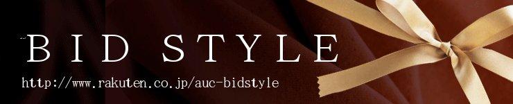 Bid Land:裏原宿系をはじめ、カジュアルファッション・アクセサリーは当店で!