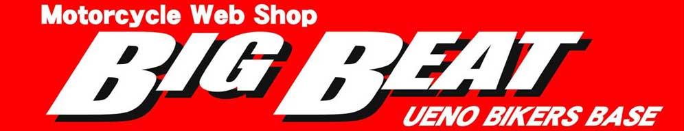 BIG BEAT:BIG BEATは、安全で豊かなオートバイライフを提供します。