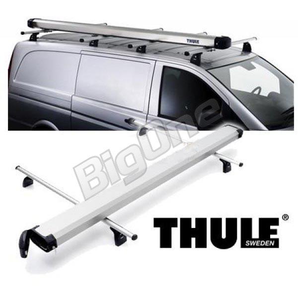 Thule Conduit Box Condit box pipe box TH317