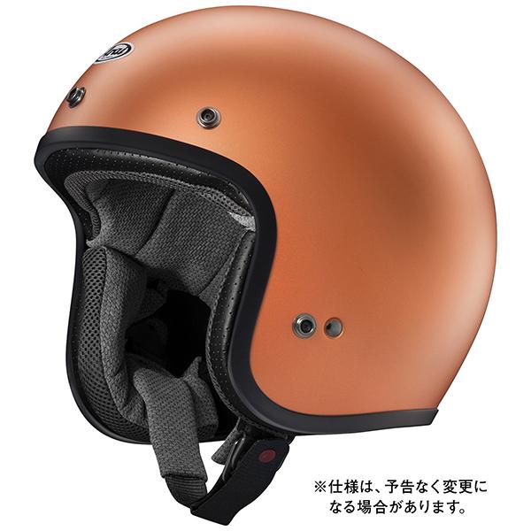 【ヘルメット】 ARAI CLASSIC MOD ダスクオレンジ DUSK ORANGE つや消し 57-58cm アライ クラシック・モッド オープンフェイス