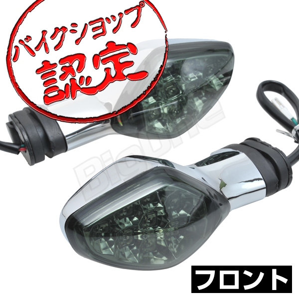 LED turn signal MSX125 GROM Grom GROM EBJ-JC61 Grom EBJ-JC61 front turn signals