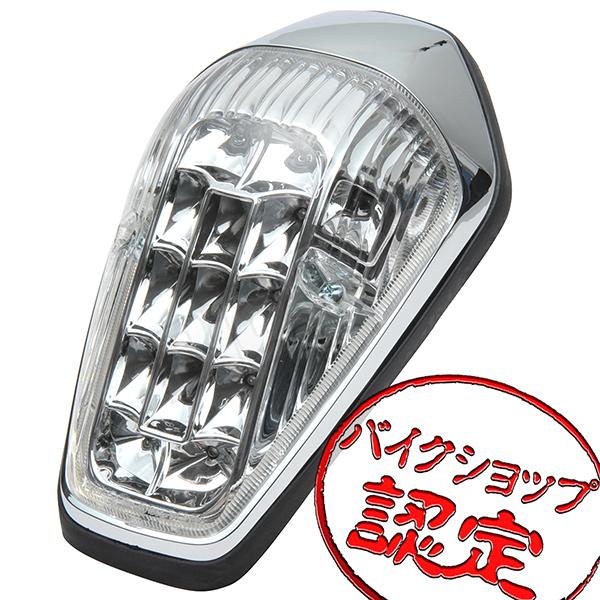 【テール】 LED テールライト VTX1800 SC46 LEDテール クリアテール リボルバータイプ