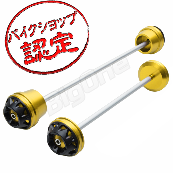 MT-07 axle set front desk rear gold gold front fork swing arm guard before and after slider