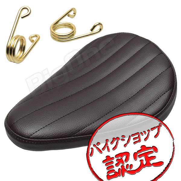 サドル ソロ シート 汎用 バーチカル 茶 バイク スプリング マウント キット バルカンII スティード400 GB250 XL1200V ドラッグスター400 XL883 シャドウ400