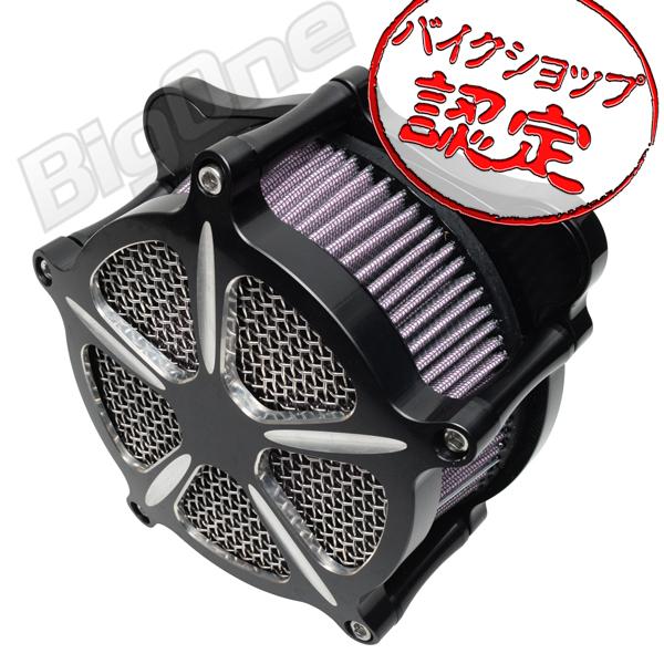 ソフテイル ダイナ ツーリング エアクリーナー キット ブラック 黒 ハーレー エアー フィルター ハイフロー FXDLS FLSTNSE FXSBSE FLSTSE