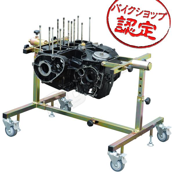 BigOne エンジン メンテナンス スタンド 作業台 回転式 様々なエンジンの ヘッド シリンダー ピストン ミッション クラッチ メンテナンスに 単気筒から直列6気筒まで対応