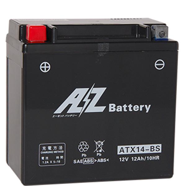 【バッテリー】AZ 二輪 オートバイ用バッテリー ATX14-BS 液入り 12V 12Ah 1.20A 液入充電済 互換品番 FTX14-BS(FTZ14-BS)、RBTX14-BS、YTX14-BS、DYTX14-BS
