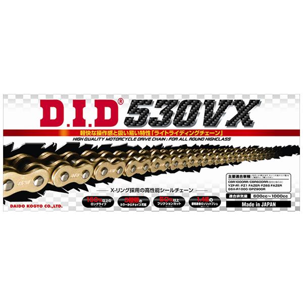 【チェーン】 DID 530VX-100ZB G&G ゴールド チェーン 530-100