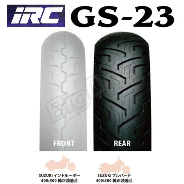 IRC GS-23 170/80-15 M/C 77H WT 리어 타이어 170-80-15 후방 튜브 타입 아이 아 루 씨 GS23 지에 스 23