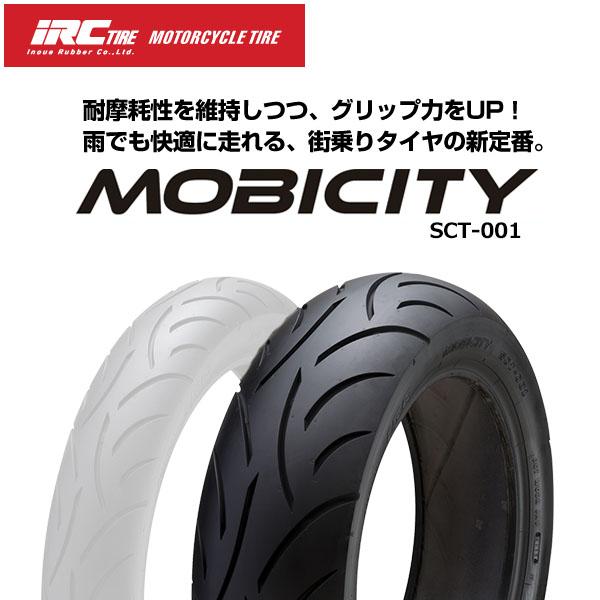 流動 IRC SCT-001 後方輪胎 140/70-13 m/c 61 P TL 後方 140-70-13 後方無內胎 IRC