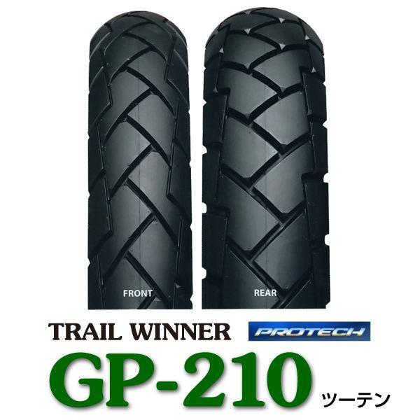 来来回回的 IRC GP 210 轮胎设置 80/100-19 49 具欺骗性 P WT 120 / 90-16 63 P WT 雅马哈 XG250