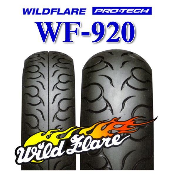 【タイヤ】IRC WF920前後セット フロントタイヤ&リアタイヤ 100/90-19 170/80-15 ドラッグスター400 スティード400 スティード600