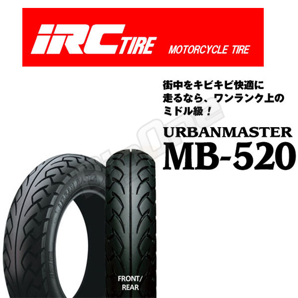 Tire 90/90-12 44J TL 90-90-12 front wheel front desk FRONT rear wheel rear REAR combined use common throughout IRC MB520 URBAN MASUTER around 121,133