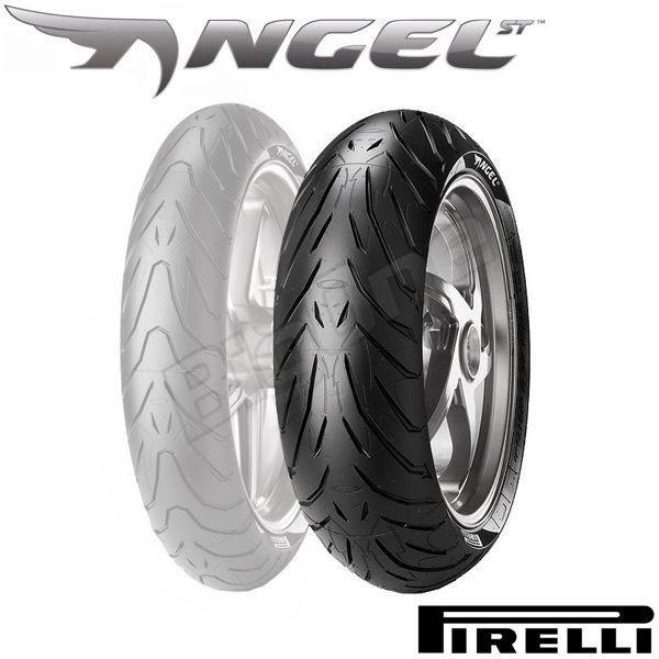 【タイヤ】ピレリ PIRELLI ANGEL ST 180/55 ZR 17 M/C (73W) TL ピレリ 180/55-17 KTM 950スーパーモト
