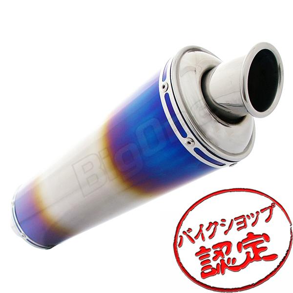 SUZUKI GSX GSX1400 GSX-1400 GSX14 RADIATOR COVER-SILVER