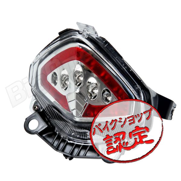 【LEDテール】 テールランプ クリア ウィンカー内蔵 CBR400R CB400F EBL-NC47 CBR500R CB500F CB500