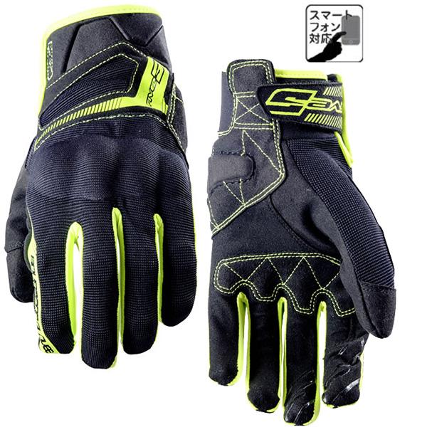 【グローブ】 Five RS3 GLOVE ブラック/蛍光 イエロー BLACK/FLUO YELLOW 黒/黄 Sサイズ Five5