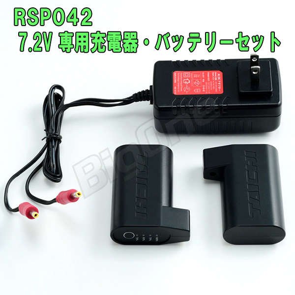 e-HEAT RSP042 7.2 V with charger & battery set winter RS Taichi EGAT