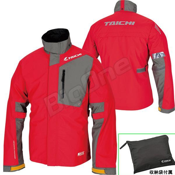 【レインウェア】【上下セット】【RS TAICHI】RSR043 DRYMASTER-X レインスーツ RED レッド 赤 Sサイズ 収納バッグ付属 ドライマスターX RAIN SUITS アールエスタイチ