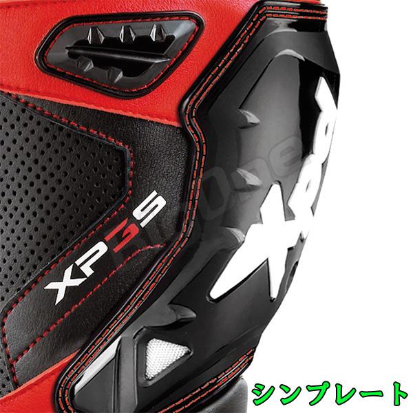 XPN018 XP 3S 赛车靴黑白黑色/白色黑色 / 白色 25.5 厘米 (41) Expedia 赛车启动鞋鞋