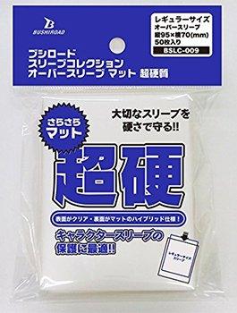 信憑 ブシロードスリーブコレクション オーバースリーブ マット 50枚入 超硬質 全商品オープニング価格 BSLC-009