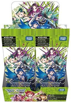 1着でも送料無料 ウィクロスTCG ブースターパック STANDUP DIVA WXDi-P03 20個入 新色追加して再販 BOX
