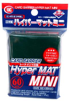 即日出荷 カードバリアー ハイパーマットミニ グリーン 60枚入 通常便なら送料無料