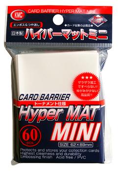 まとめ買い特価 注目ブランド カードバリアー ハイパーマットミニ ホワイト 60枚入