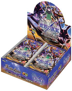 超激得SALE バトルスピリッツ 真 転醒編 第1章 世界の真実 16個入 フューチャートゥルース BOX BS56 ブースターパック お洒落