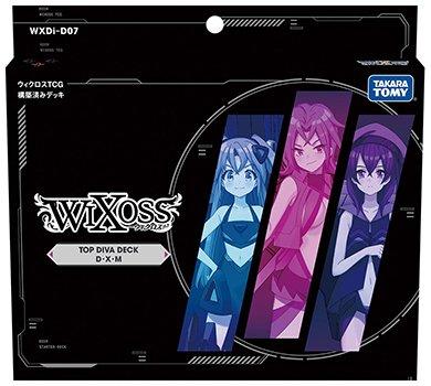 販売期間 限定のお得なタイムセール ウィクロスTCG 構築済みデッキ TOP ●日本正規品● DIVA M DECKD WXDi-D07 X
