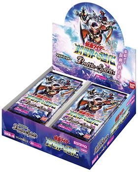 バトルスピリッツ コラボブースター 安全 仮面ライダー 新世界への進化 BOX セール 20個入 ブースターパック CB09