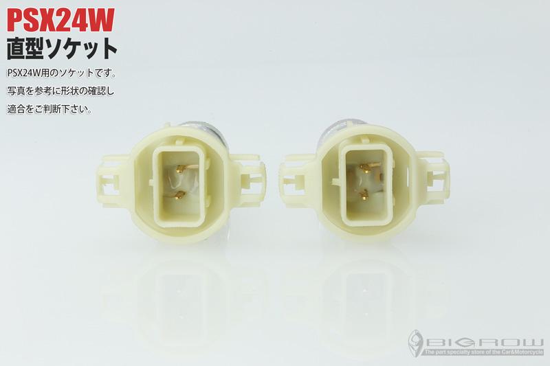 랭 글 러 JK 지프 Jeep Wrangler JK (PSX24W) LED 안개 램프 전구 12V/24V 360도 발광