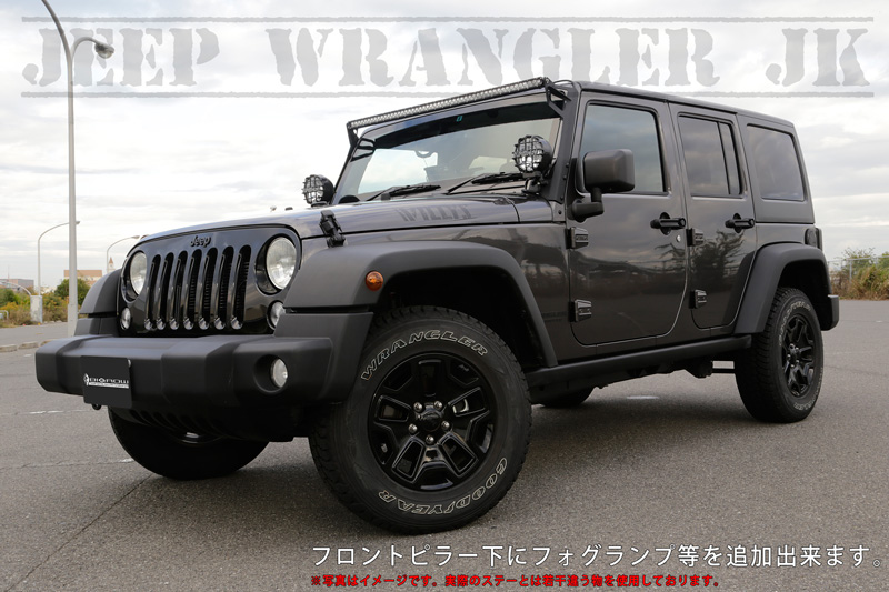 Jeep Wrangler Fog Lights >> Stay Fog Lights For Jeep Wrangler Jk Wrangler Jk For Front Pillar Lamps The Blanket